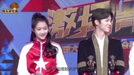 关晓彤被问什么时候和鹿晗结婚, 她害羞的说了九个字