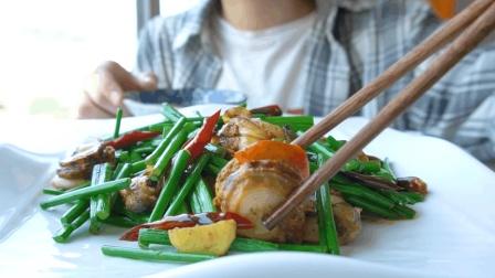 别再用蒜苔炒鸡蛋了, 蒜苔炒扇贝肉好吃又营养, 做法简单好上手
