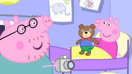 小猪佩奇: 佩奇今天带小熊泰迪回家