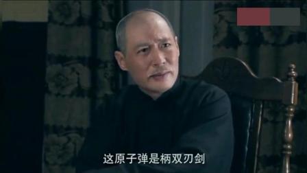 蒋介石高度评价毛主席, 蒋: 西方人不了解东方, 美国人不了解毛泽东