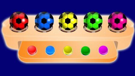 神奇木头箱子把彩色足球变颜色