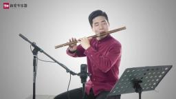 笛子演奏《三五七》表演循环换气 展示深厚演奏功底!