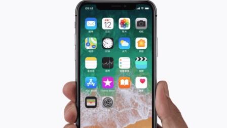 苹果手机敲两下就可以截图你知道吗? 怎样设置的呢? 一起来看看吧