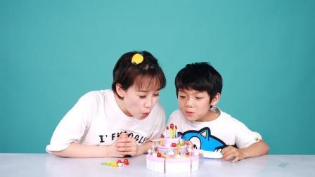 哇哇玩具屋 一起DIY生日蛋糕许下美好的心愿 DIY生日蛋糕许下美好心愿