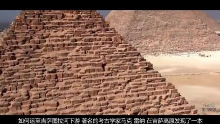 考古学家终于发现世界奇迹埃及金字塔是如何建造的, 难以置信