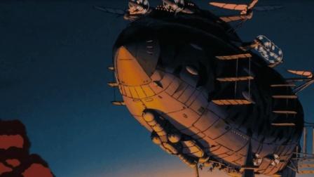 《天空之城》经典BGM, 宫崎骏久石让强强合作, 人类能离开大地生存吗?