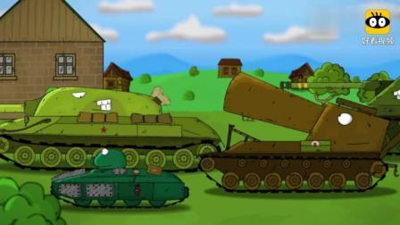 坦克世界动画-三辆鼠爷被T92的超级想法击毁了