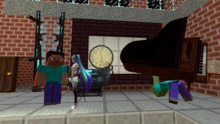我的世界时间停止器会让钢琴砸到初音未来吗