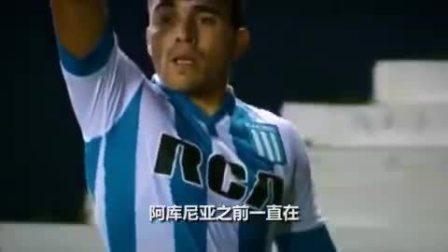 世界杯736将全面登场!90秒带你了解阿根廷阿库尼亚