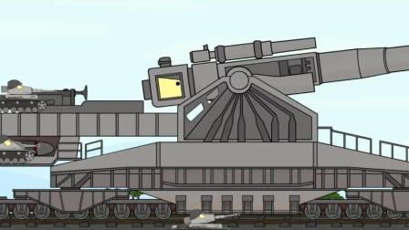 坦克世界欢乐动画: 要不直接投降吧? 这德系好像都是外星人啊!