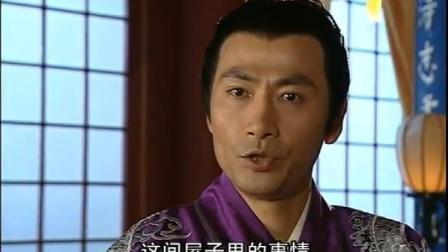 夜来风雨:王爷为保江山出谋划策