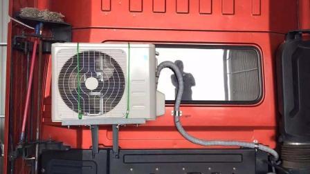 卡车司机在驾驶室加装外挂空调, 属于非法改装吗? 听听交警怎么说