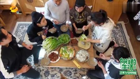 李冰冰做东北饭包惊艳众人, 黄磊何炅都服了! 任泉: 大华你矜持点
