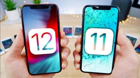 「果粉堂」苹果ios12和ios11.4 对比 全部型号测试