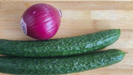 2根黄瓜, 半个洋葱, 我简单做了做, 开胃下饭, 全家人都爱吃