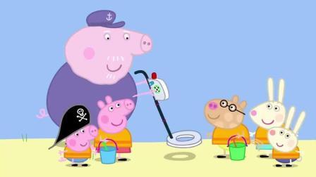 小猪佩奇: 猪爷爷以为的宝藏只是一辆购物车, 好尴尬