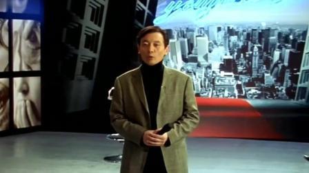 冯小刚《手机》这段为什么说影射崔永元了?