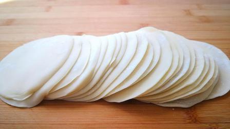 饺子皮不用包饺子了, 试试这样做, 比蒸馒头还简单, 比饺子好吃