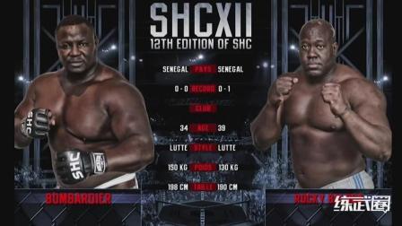 300斤大级别拳手拳头太重, 打得对方毫无还手之力!