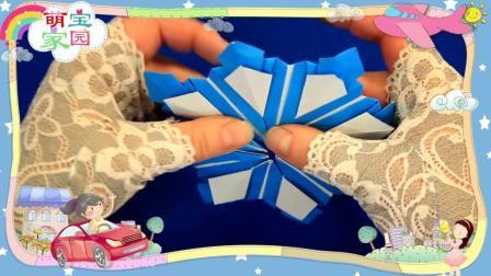 萌宝家园手工课堂: 雪花视频模块化折纸, 圣诞雪花, 雪花折纸教程, 立体雪花折纸步骤