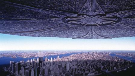 巨型飞碟降临地球, 唯一目的就是消灭人类! 速看科幻电影《独立日》