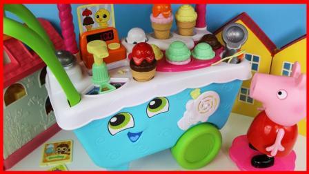 北美玩具 第一季 冰淇淋贩卖车智能交互玩具,儿童早教英语教学游戏