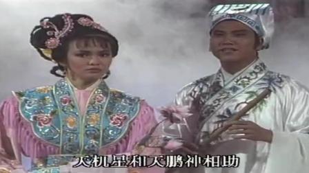 「杨家将」大会散了, 八仙开小会, 周润发的吕洞宾依旧抢眼!