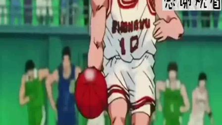 灌篮高手 樱木抢了仙道的篮球