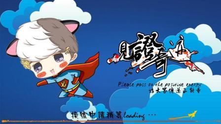 剑灵七彩快报-端午节更新(秘功牌神功牌可转换了)