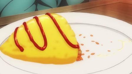 二次元世界的全新打开方式, 异世界食堂的招牌蛋包饭, 开胃又美味