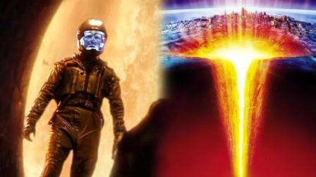 人类深入地核, 拯救地球末日! 深度解读《地心抢险记》