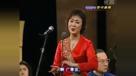 京剧《贵妃醉酒》选段1 京剧大全 名家名段欣赏 李胜素_标清