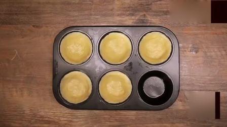 比肯德基还好吃的紫薯派, 在家就能做, 做法超级简单!