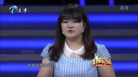 非你莫属  2015 现场销售港荣蒸蛋糕 一个问题逗笑全场