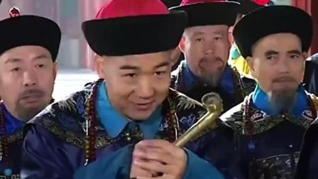 乾隆给纪晓岚升官, 和珅不高兴了, 但乾隆就是不鸟他