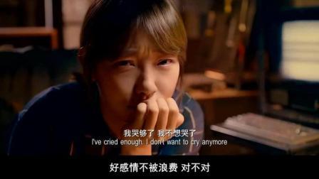 《给眼泪一点时间》若眼泪先苦后甜, 请再给它一点时间, 好女孩都该被宝贝