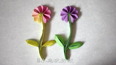 自带少女感, 折纸小花中的一股清流