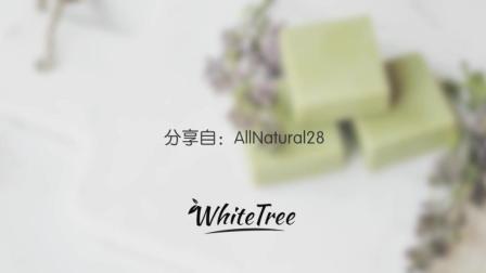 DIY固体抹茶天然润肤膏