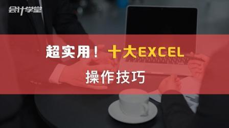 Excel函数公式: Excel中数据转置技巧, 必须掌握!