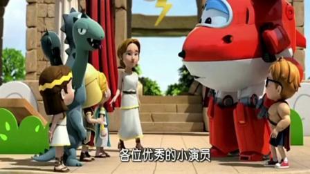 超级飞侠动画片: 乐迪帮助小朋友们成为优秀的小演员