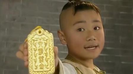 父亲要打儿子, 不料儿子拿出皇上的金牌令箭, 吓的老爹立马下跪!