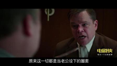 《迷镇凶案》这部电影的黑色幽默真的很有趣