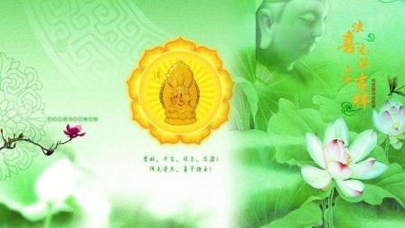 佛教音乐: 佛歌《般若波罗蜜多心经》为高考学子祈福