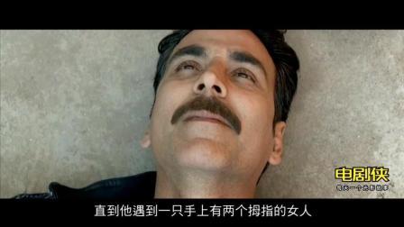 《厕所英雄》一个根据真实改编的印度电影