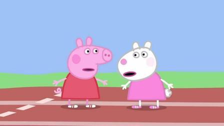 小猪佩奇: 学校举办运动会