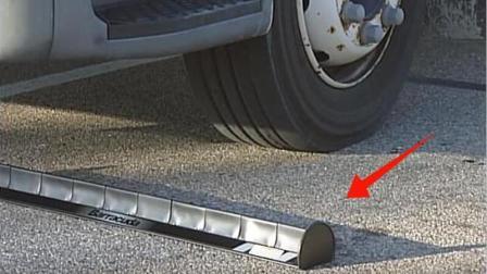 在路上看到这个要小心, 车子一过5秒气放光, 轮胎破到无法修