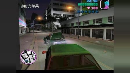 罪恶都市: 撞击警车却不会, 掌握这个技巧你也可以做到
