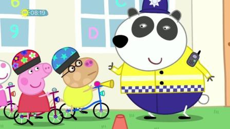 Peppa Pig Series 5 Episode 16 Police 加舟英语小猪佩奇第5季英文高清