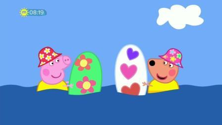 Peppa Pig Series 5 Episode 20 Surfing 加舟英语小猪佩奇第5季英文高清