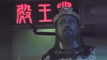 阎罗王在地府带包拯去看明镜湖知过去未来